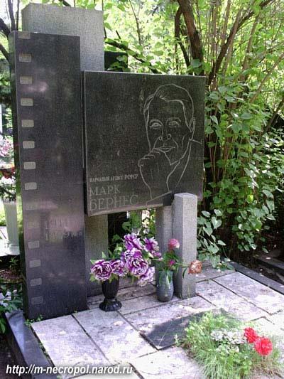 Могилы знаменитостей в - 2976