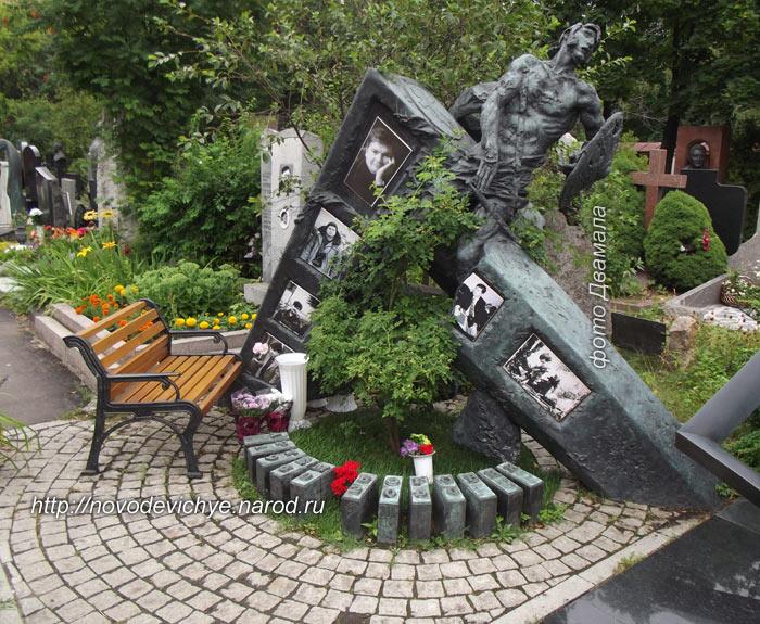 Боровик артём генрихович 1960 2000