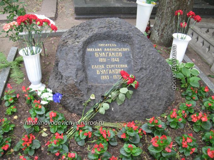 http://m-necropol.narod.ru/bulgakov1.jpg