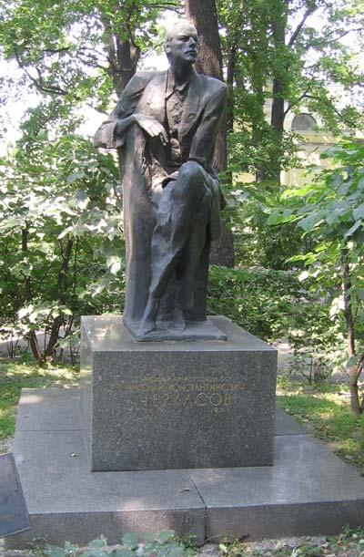 Черкасов николай константинович 1903
