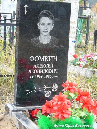 Клоя Герасимов