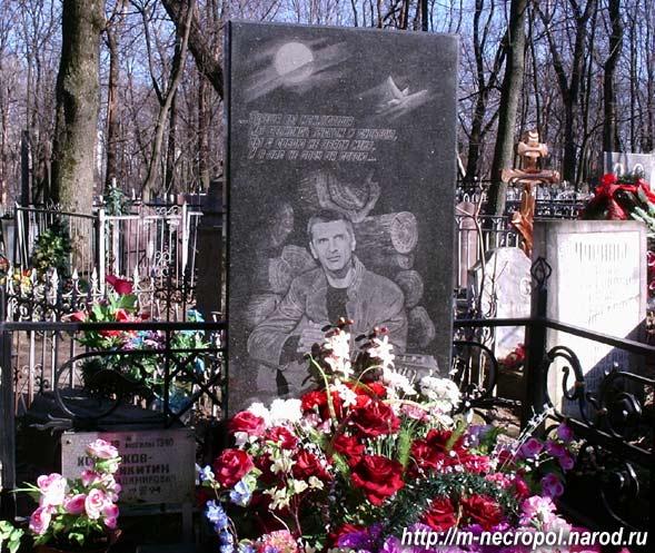 Могила сергея коржукова фото двамала
