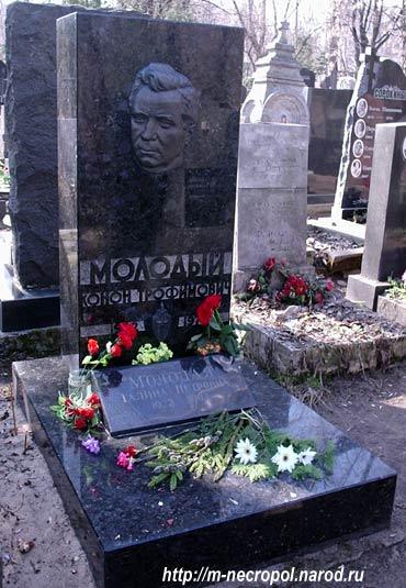 могила Конона Молодого, фото Двамала,  2006 г.