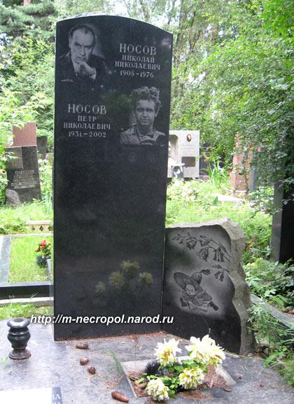 Мухибби стихи читать на русском о любви
