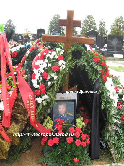 Фото могилы до установки памятника