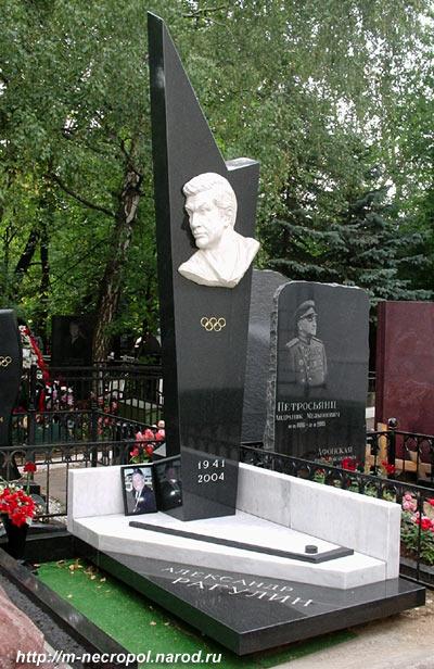 Могилы знаменитостей в - d0