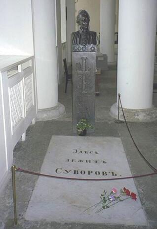 Умер в мае 1800 г похоронен в александро